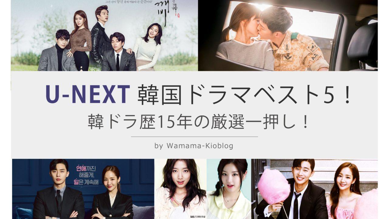 人気 2020 ドラマ 韓国